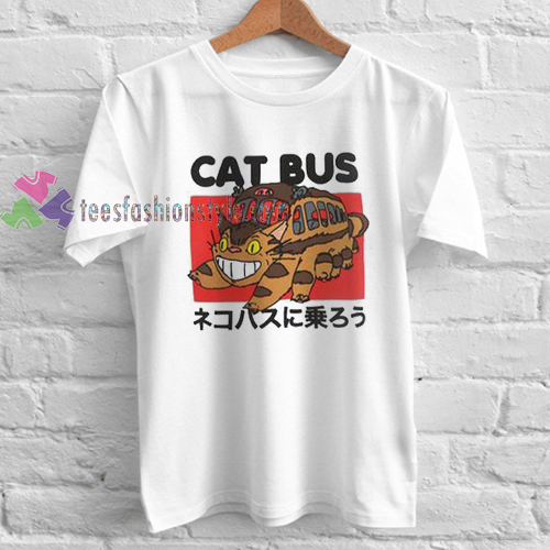 totoro magic cat bus Tshirt gift