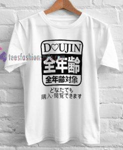 Doujin Japanese tshirt gift