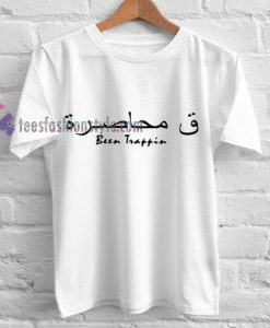 been trappin arabic Tshirt gift