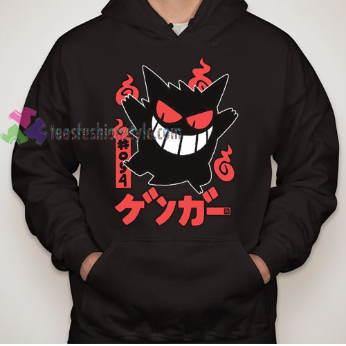 GENGAR Pokemon hoodie gift