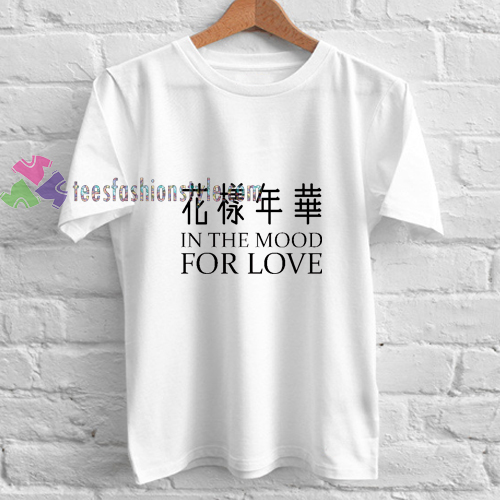 Mood For Love t shirt
