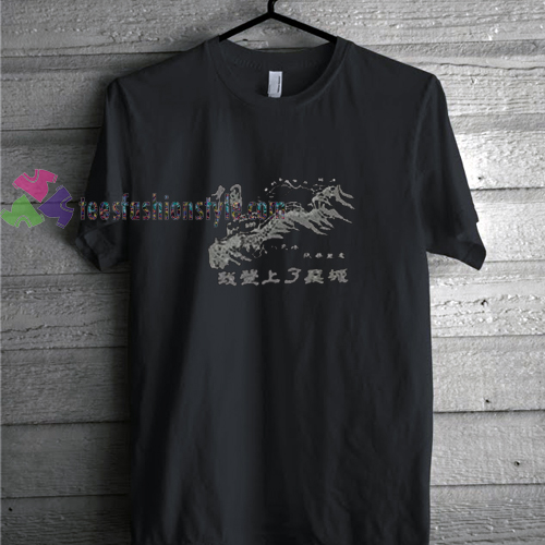 Great Wall t shirt