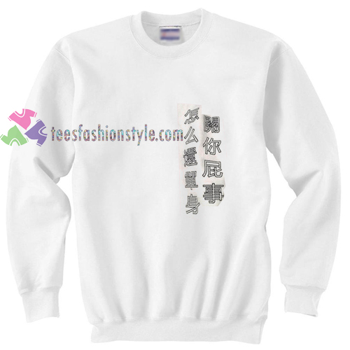 Quotes Font Sweatshirt