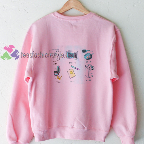 Kitchen Sweatshirt